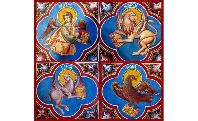 (cod 5520)  Biserica Evanghelică Liberă, Craiova