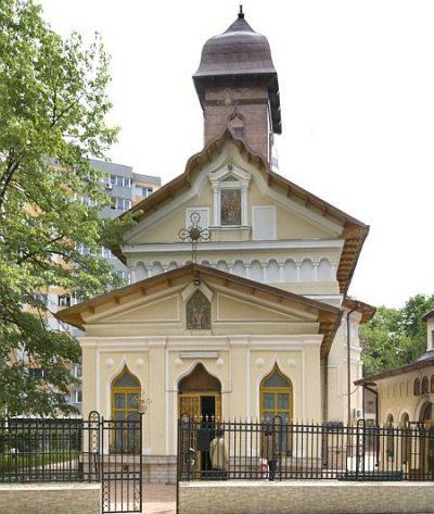 (cod 4032) Biserica Sfânta Treime Tei