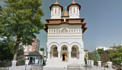(cod 5005) Biserica Sfântul Gheorghe