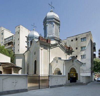 (cod 4050) Biserica Sfântul Ioan Moşi
