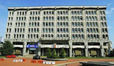 (cod 4833) Casa Consiliului