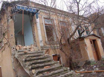 (COD 2030) – Casa Ionel Teodoreanu Iasi