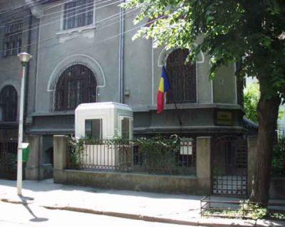 (cod 4099) Casa Memorială Victor Babeș