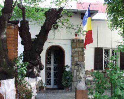 (cod 4097) Casa memorială George Călinescu