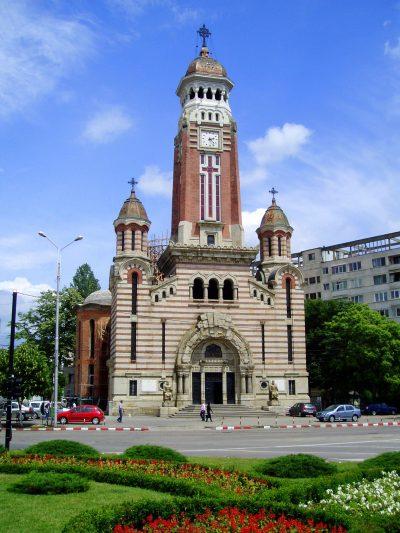 (cod 3721) Catedrala Sfântul Ioan Botezătorul, Ploiești