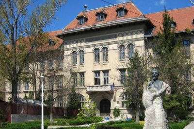 (cod 5525)  Colegiul Național Elena Cuza, Craiova