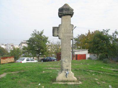 (COD 2044) Crucea lui Ferentz Iasi
