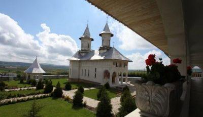 (cod 2767) Mănăstirea Bodești