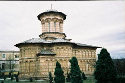 (cod 5510)  Mănăstirea Coșuna, Bucovățul Vechi
