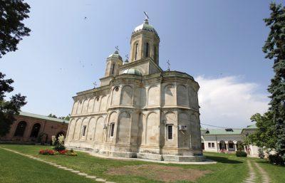 (cod 5337)  Mănăstirea Dealu, Comuna Aninoasa
