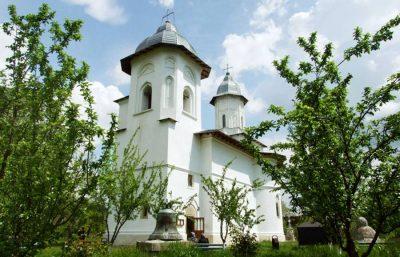 (COD 5438) Mănăstirea Răducanu, Târgu Ocna