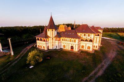 (cod 6048) Mănăstirea Scărișoara Nouă