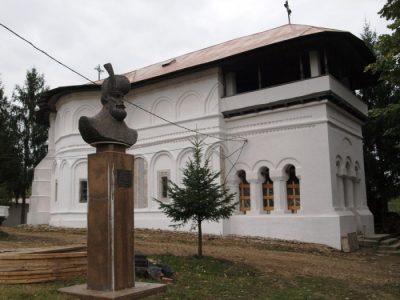 (cod 3747) Mănăstirea Vărbila