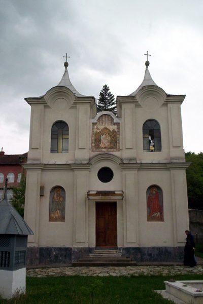 (cod 2449) Mănăstirea Vasiova, Bocșa