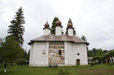 (cod 4605) Manastirea Vorona