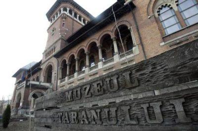 (cod 4132) Muzeul Țăranului Român