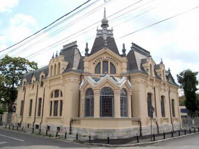 """(cod 3751) Muzeul Ceasului """"Nicolae Simache"""""""