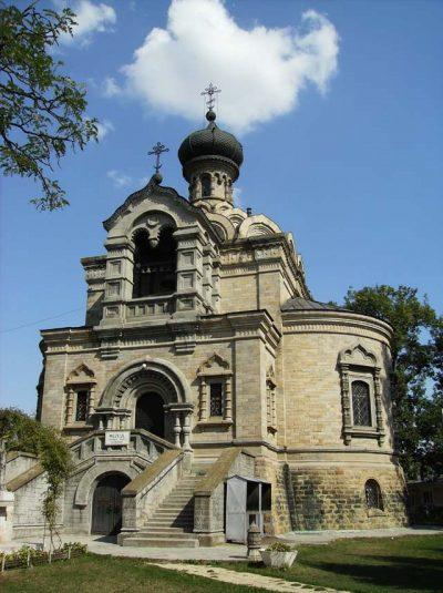 (cod 2794) Muzeul Gheorghe Ruset Roznovanu
