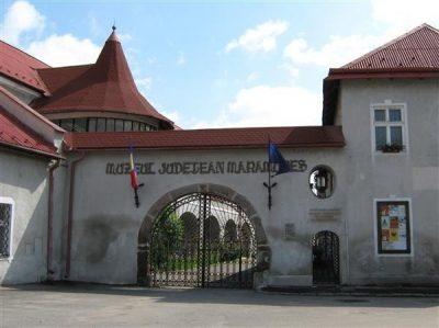 (cod 3174) Muzeul Județean de Istorie și Arheologie, Baia Mare