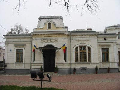 (cod 3758) Muzeul Memorial Paul Constantinescu