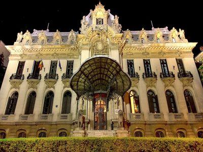 (cod 4131) Muzeul Național George Enescu