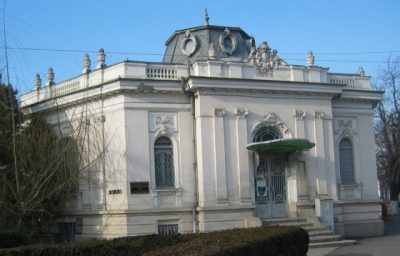 (cod 4258) Muzeul de Științele Naturii Focșani
