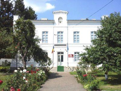 (cod 2724) Muzeul de Istorie și Etnografie Târgu Neamț