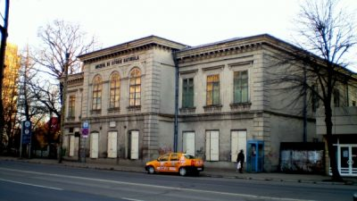 (COD 2061) – Muzeul de Istorie Naturala al Universitatii Iasi