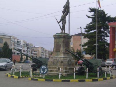 (COD 5447) Orașul Buhuși