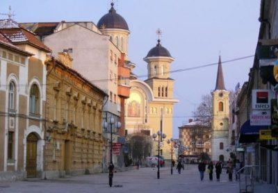(cod 2412)  Orașul Caransebeș