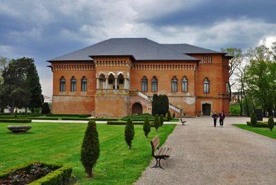 (cod 4139) Palatul Mogoșoaia