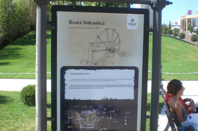 (COD 2180) – Roata hidraulica secolul XVII Palas Iasi