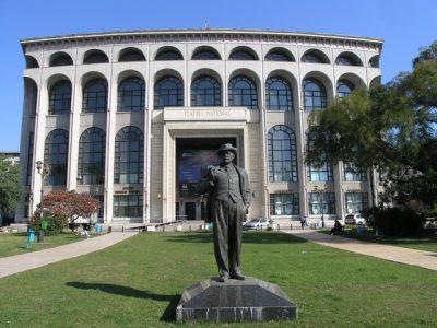 (cod 3548) Teatru Național Ion Luca Caragiale