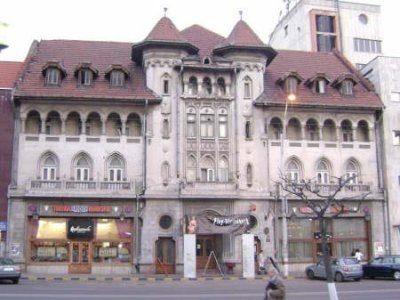 (COD 5404) Teatrul Bacovia, Bacău