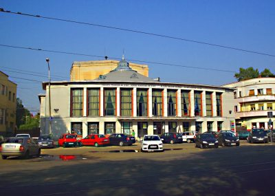 (cod 4952) Teatrul Maghiar de Stat din Cluj