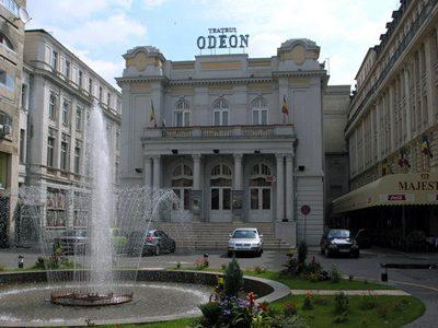 (cod 4166) Teatrul Odeon