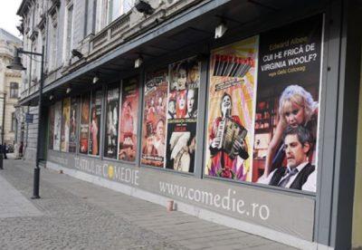 (cod 4160) Teatrul de Comedie