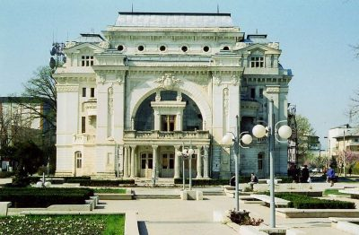 "(cod 4287) Teatrul ""Maior Gheorghe Pastia"""
