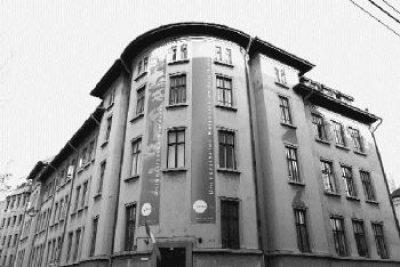 (cod 4169) Universitatea Națională de Arte București