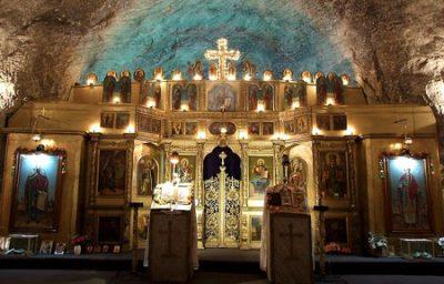 (COD 5403) Biserica Sfânta Varvara, Mina Trotuș
